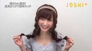 2017年子供ヘアアレンジおすすめの可愛い髪型リスト集 カウモ