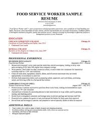 professional resume recent education how should my resume be formatted