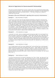 personal scholarship essay examples address example personal scholarship essay examples yjychdhjic jpg