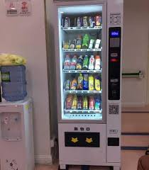 Chinese Vending Machine Extraordinary China Can And Bottle Drinks Vending Machine China Drink Touch