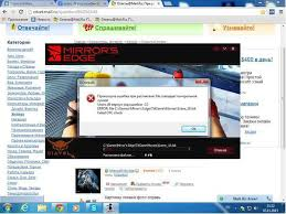 unarc dll returned error code 12 how