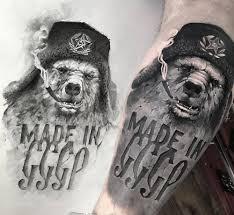 эскизы медведей значение татуировки с медведем