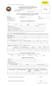 applying for scholarship essays best scholarship essays