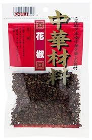 「中国 花胡椒」の画像検索結果