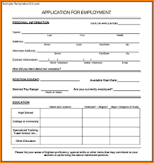 Application Forms Sample Basic Application For Employment Hunecompany Com