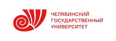 Новости - Студенты и преподаватели ЧелГУ могут быть...