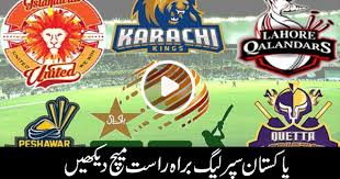 Click This Pic And Watch Free Full HD PSl @017