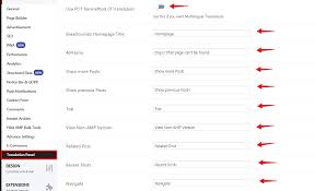 Configuring AMP options / settings – AMP Tutorials