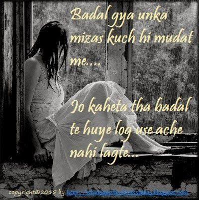 sad status in hindi for boyfriend