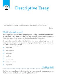 grade descriptive essay writing wordzila com grade  grade 9 descriptive essay writing wordzila com grade