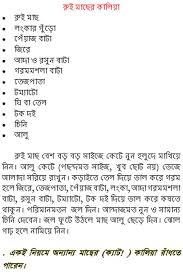 41 Thorough Blood Sugar In Bengali