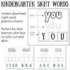 Kindergarten Color Words Worksheets Sight Word Coloring Page Zoom
