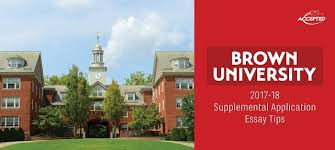 brown university supplemental application essay tips  the guide here to learn how to write a great application essay