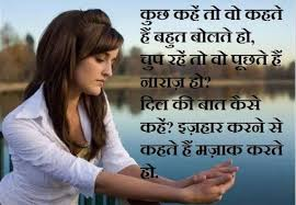 sad love quotes for your boyfriend from the heart in hindi. Wonderful Love Sad Love Quotes For Your Boyfriend From The Heart In Hindi Best L