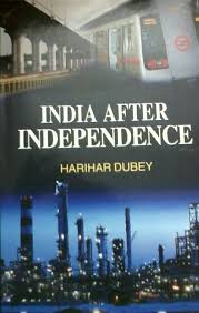 of after independence essay development of after independence essay