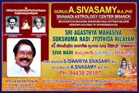 Kamaraj Birth Chart Top 50 Astrologers In Kamaraj Nagar Famous Astrologers