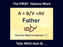 the first word in ancient hebrew