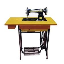 Konga Sewing Machines
