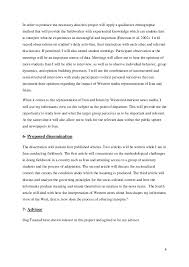paragraph in essay writing discipline