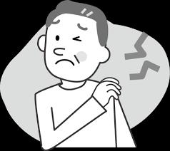 肩こり関節痛食欲不振鬱めまい耳鳴り水虫人物のイラスト