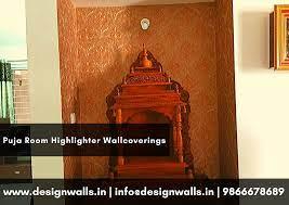 Design walls - The Wallpaper Company ...