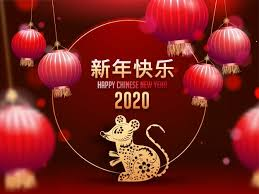 Hónɡ bāo 红包 red paper containing money as a gift. Premium Vector Happy Chinese New Year Free Download H69 Design