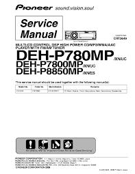 pioneer deh p780mp,7800mp,8850mp service manual free download Pioneer Deh P3000 Wiring Harness Diagram pioneer deh p780mp,7800mp,8850mp service manual (1st page) pioneer deh-p3000ib wire diagram