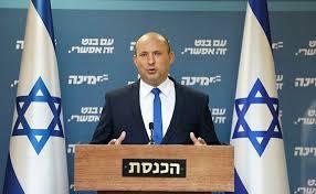 הם מתכוונים להודיע על כך ביממה הקרובה ולהשביע את ממשלת השמאל בשבוע הבא. Bennett Announced I Have Opened Talks With The National Unity Government Israel Today The Limited Times