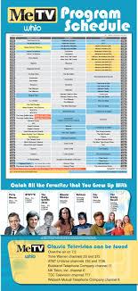 metv summer schedule