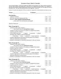 tortilla curtain ending analysis net tortilla curtain analysis savae org