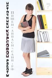Источники курсовой работы список источников курсовой работы  источники курсовой работы