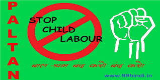 child labour essay in hindi finance homework right now we have short essay on child labour in hindi that provides along 20 pictures including bertin