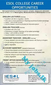 hotel front desk clerk salary hostgarcia 2017 09 06 1725pm86354691530 2017 09 06 hotel front desk