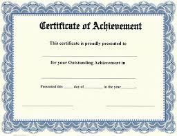 Achievement Certificate Certificate Of Achievement On Stocksmith Border Qty 20