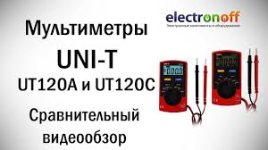 <b>Мультиметры UNI</b>-<b>T</b> UT120A и <b>UT120C</b>. Сравнительный ...