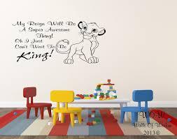 lion king simba childrens bedroom wall sticker wall art home decor