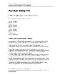 Payroll Accounting Job Description Payroll Job Description Threeroses Us