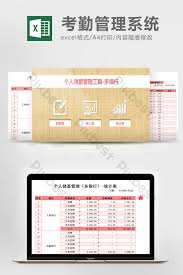 Personal Finance Excel Pink Multi Bank Personal Finance Excel Template Excel