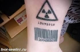 Co Znamenají Tetování Hlavního Primátora Ruské Kinematografie Pavla