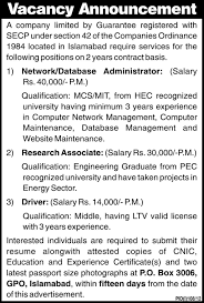 network administrator and research associate job at a private network administrator and research associate job at a private limited company