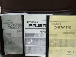 tekonsha prodigy 90185 wiring diagram images 1999 isuzu rodeo wiring diagram 1999 isuzu rodeo wiring diagram for