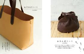 leathercraft book simple leather bag daily diy