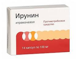 <b>Ирунин</b> капс. <b>100мг</b> №<b>14</b> — купить по выгодной цене на Яндекс ...