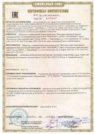 ВЭРС ПК М версия Прибор приемно контрольный охранно пожарный Скачать · 1374859 стр 2