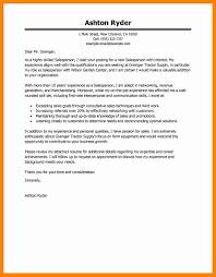 7 Salesperson Cover Letter Sample Sap Appeal