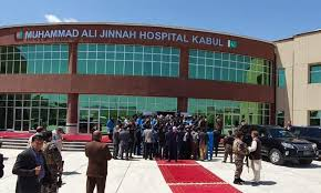abad minister of state for parliamentary affairs ali khan and afghan minister of public health dr ferozuddin feroz inaugurated ali