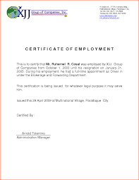 Employment Certification Sample Infoe Link