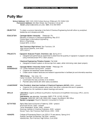 14 Resume For Police Officer With No Experience Illustrate Better