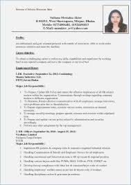 Resume For Factory Job Worker Cover Letter Sponsored Walk Of All Fascinating Resume For Factory Worker