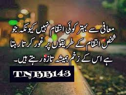 Beautiful Sad Quotes In Urdu Best of Pin By Saira On Urdu Sad Poetry And Quotes Collection Pinterest